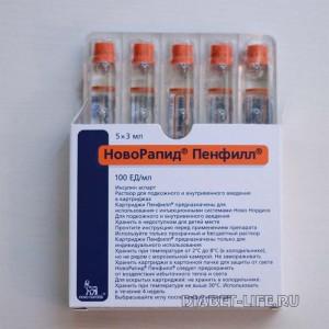 Как выглядит инсулин